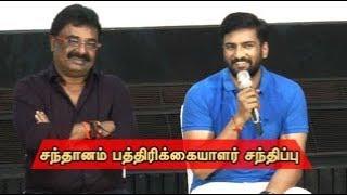Santhanam speech About Sivakarthikeyan | Actor Sivakarthikeyan is my Cinema Competitor