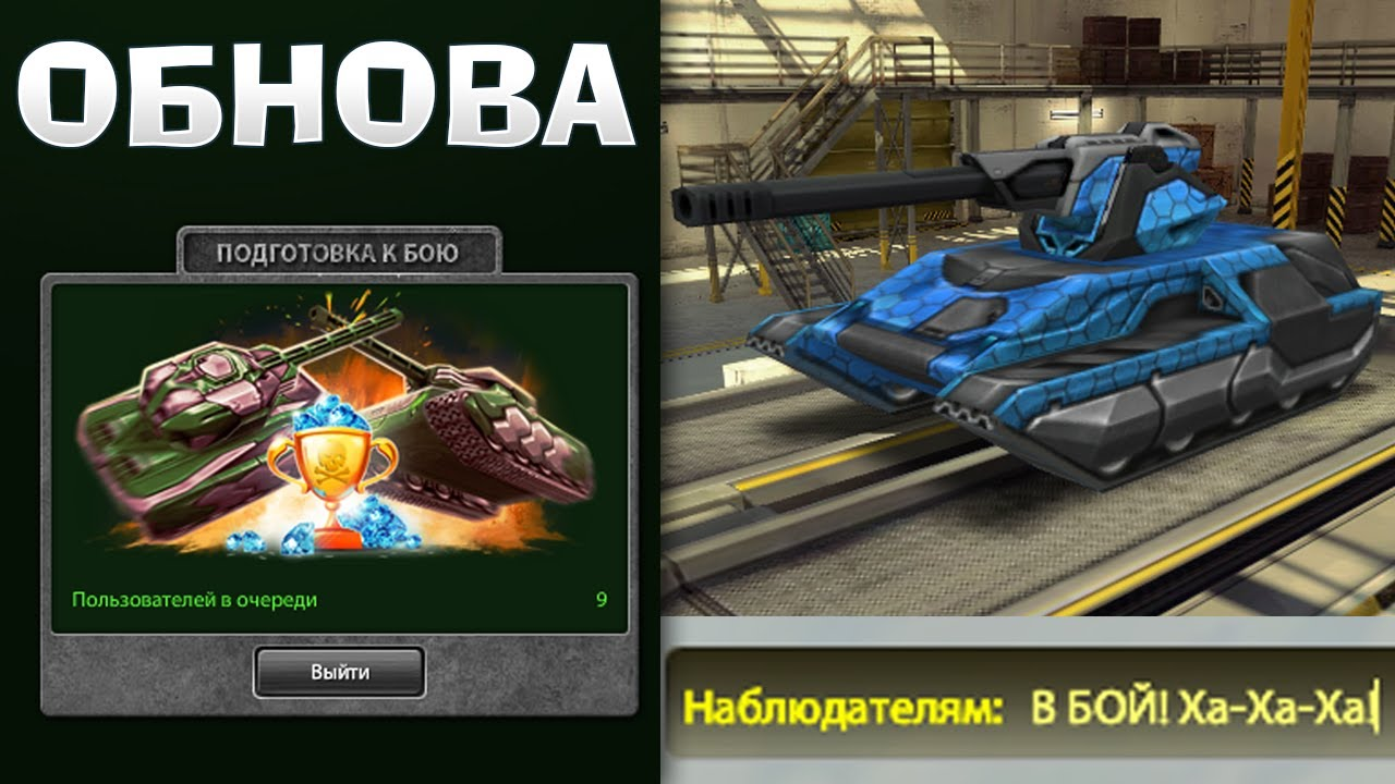 tanki-onlayn-igraem-na-teste-video