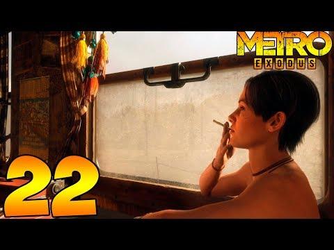 Metro Exodus. Прохождение. Часть 22 (Кекс с Аней?)