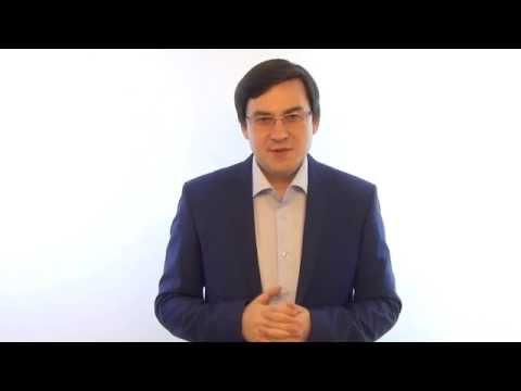 видео: Теория государства и права.  Лекция 7.  Правовые семьи.  Правосознание и правовая культура