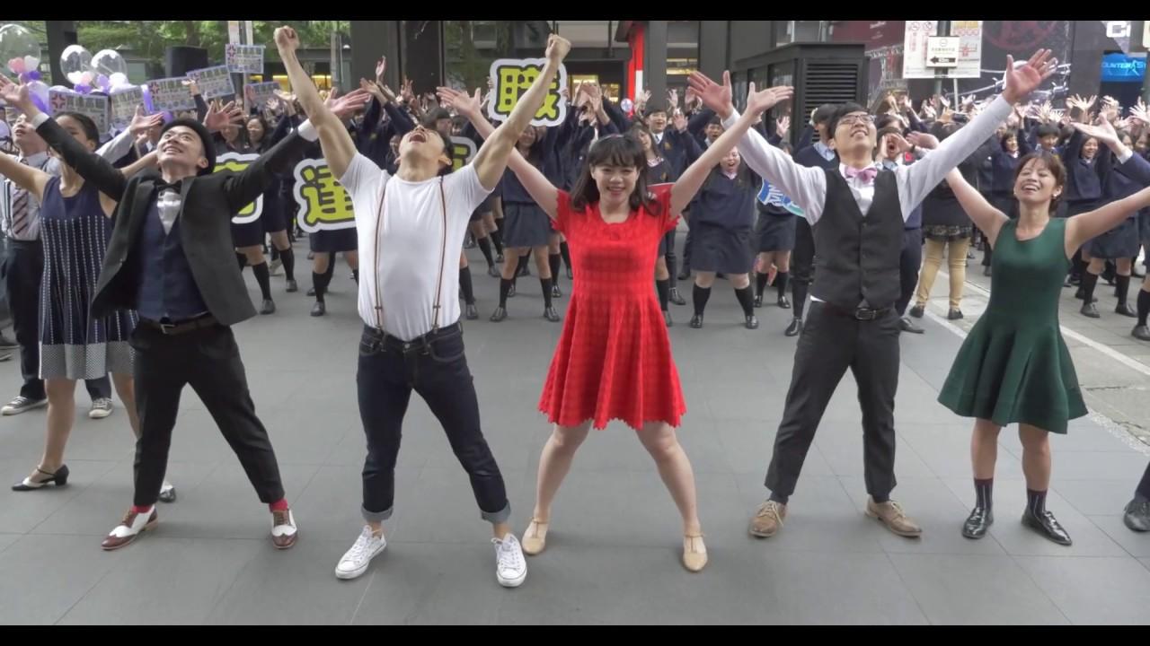 LaLaLand 樂來越愛你 舞蹈表演 / Swing Dance 搖擺舞 / 社交舞 / Lindy Hop / Charleston - YouTube