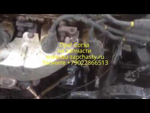 Купить двигатели б/у на авторазборке в Минске. - Ф-Авто - YouTube