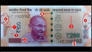 7 Security Features Of New Rs. 200 Banknote | INDIA