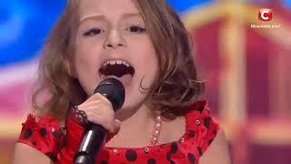 София Скубенко - Smile (Jamala) - #Настроение УМТ Дети