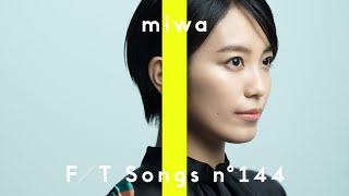 miwa - ヒカリへ / THE FIRST TAKE