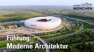 Moderne Architektur | einfach München
