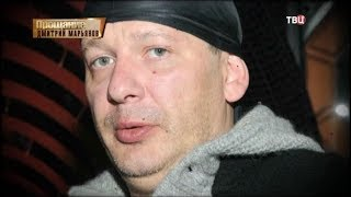 Дмитрий Марьянов. Прощание