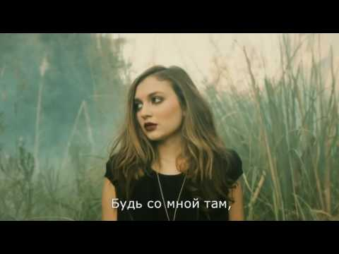 The Chainsmokers - Dont Let Me Down ft. Daya (текст песни, русский перевод) караоке по-русски