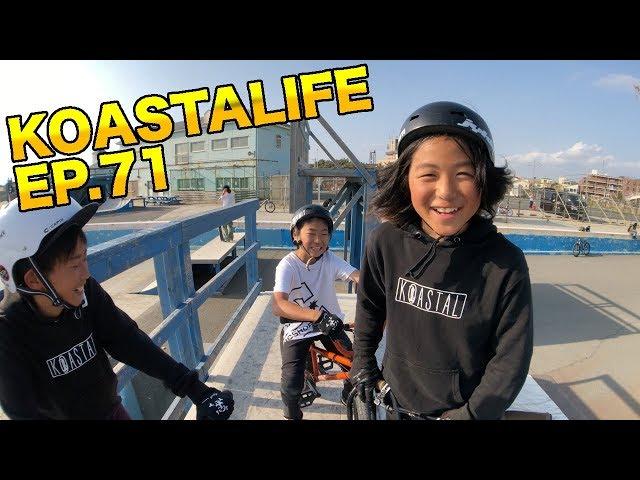 新学期始まりました! | KOASTALIFE EP.71