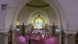 مسجد قباء تصوير جوي من الداخل
