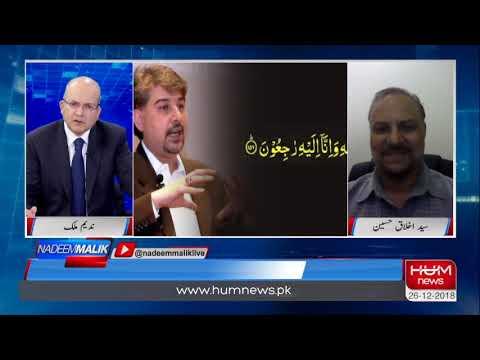 Download Ikhlaq Hussain Abidi talks about the night of Ali Raza Abidi's death l Nadeem Malik Live