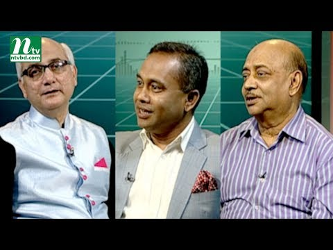 Market Watch | মার্কেট ওয়াচ | EP 656 | Stock Market and Economy Update | Talk Show