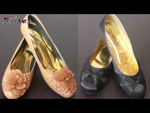 女装大きいサイズの靴MTF通販