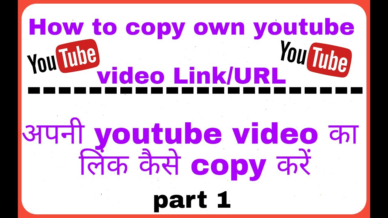 copy link youtube