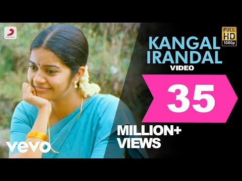 Subramaniapuram - Kangal Irandal Video | James | Jai