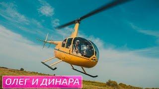 Свадебное агентство Галерея Уфа ● Олег и Динара ● Свадьба видео