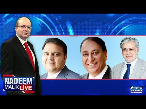 Nadeem Malik Live | SAMAA TV | 22 March 2018