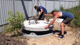 видео Локальная канализация для дачи своими руками: ливневая, танк, монтаж из колец