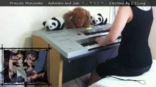 Princess Mononoke - Ashitaka & San アシタカとサン (Orchestra Version) Electone