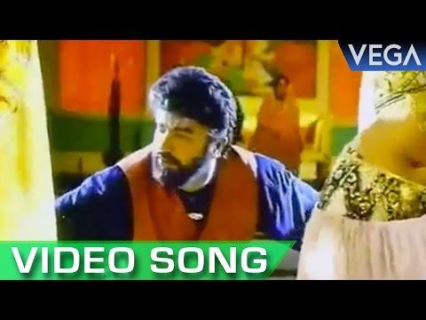 Thiri Ak Kehni Video Song | Nadodi Mannan Tamil Movie | Sarath Kumar | Tamil Video Song