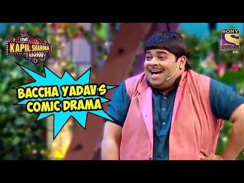 Baccha Yadav鈥檚 Comic Drama - The Kapil Sharma Show