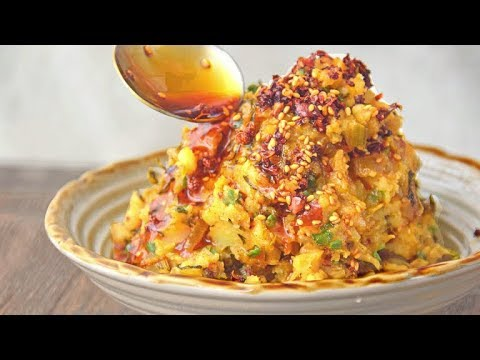 Yunnan Grandma's Mashed Potatoes (老奶洋芋)