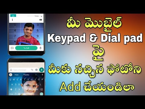 How to Add Your Favourite Photos to Keypad & Dial Pad in Android Mobile? | Technology | Tech Siva