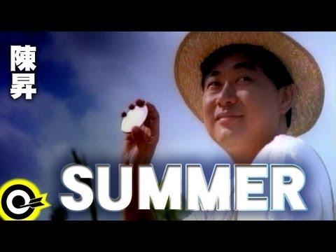 陳昇 Bobby Chen【Summer】Official Music Video