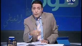 """شاهد..محمد الغيطي يصف وجدي غنيم بـ""""البكابورت"""""""