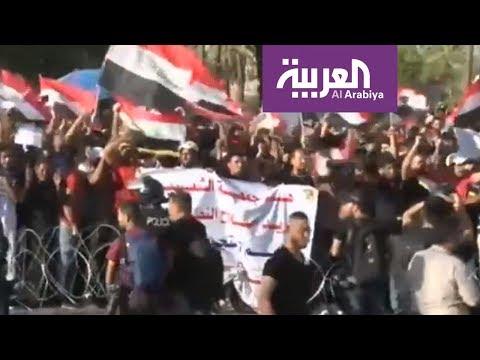 احتجاجات العراق تتحول ضد إيران وأتباعها  - نشر قبل 10 ساعة