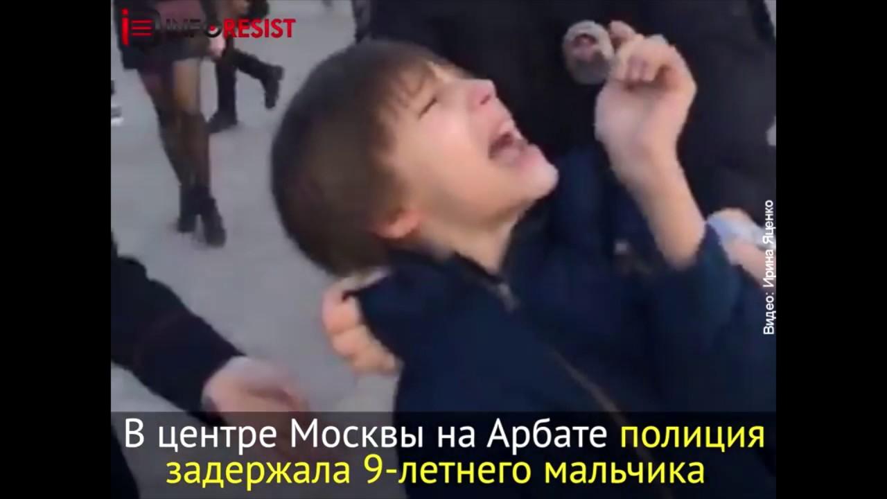 В центре Москвы задержали мальчика за чтение стихов