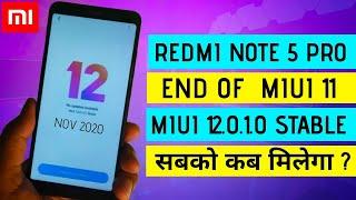 Redmi Note 5 pro Next Update Will be MIUI 12.0.1.0| End of Miui 11 Update On Redmi Note 5 pro