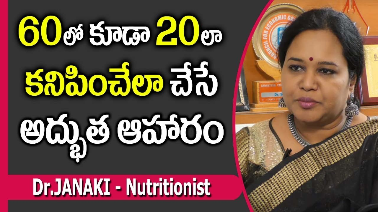 Healthy Eating Tips For Women Over 60 To Improves Health Dr Janaki Sumantv Mom