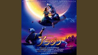 Provided to YouTube by Universal Music Group One Jump Ahead (Japanese Version) · Tomoya Nakamura Aladdin ℗ 2019 Walt Disney Records Released on: ...