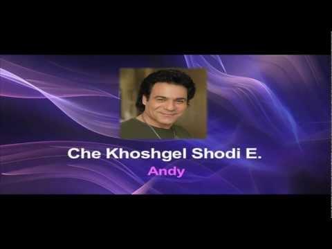 Persian Karaoke - Che Khoshgel Shodi Emshab by Andy