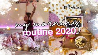 МОЕ ОСЕННЕЕ УТРО 2020 my morning routine MARYSHA