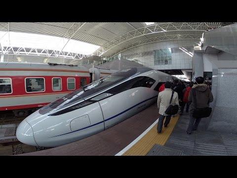 China 2015 /4#  Rychlovlakem z Beijing do Xi'an / Čína jak bez cestovky?