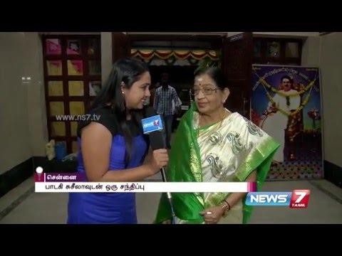 P. Susheela on new generation playback singers | Super Housefull | News7 Tamil