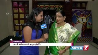 P. Susheela on new generation playback singers | Super Housefull