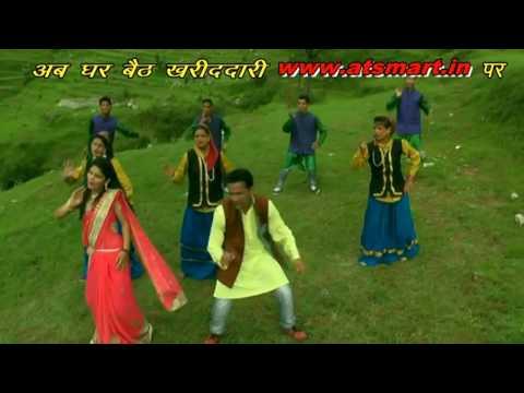 सुपरहिट कामोउनी सांग 2017 !! Ranikhet ki Neema New Kumaoni Video Song ! Jay Arya !