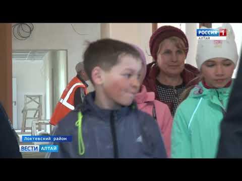 В селе Покровка Локтевского района заканчивают строить новую школу