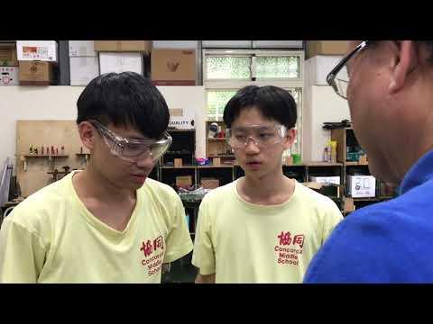 2019嘉義縣私立協同高級中學畢業影片-05