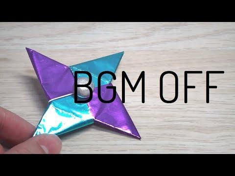 DIY-[BGM OFF]종이로 피젯스피너 만들기/베어링없이 피젯스피너 만들기(노 베어링)