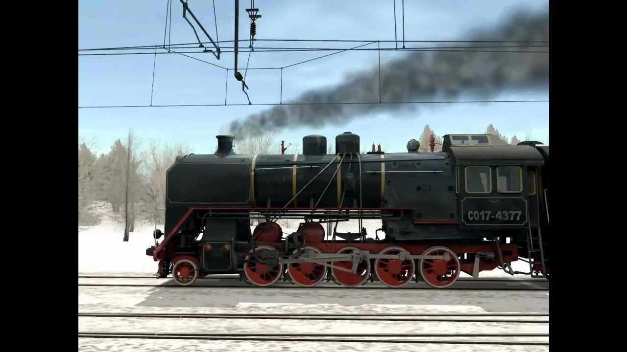 Паровоз CO17 - 4377 в Trainz | ВКонтакте