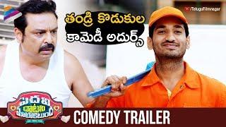 Pedavi Datani Matokatundi COMEDY Trailer | Naresh | Ravan | Payal Wadhwa | Telugu FilmNagar