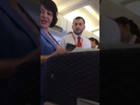 Пьяная авиадебоширка рейса UT-479 Арсанидзе Роза Маремовна