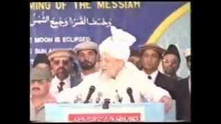 Concluding Address Jalsa Salana, 31 July 1994