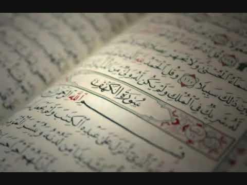 ПОЛНЫЙ КОРАН! 8 ЧАСОВ ЧТЕНИЯ  Красивое чтение шейх Мансур аль Салими