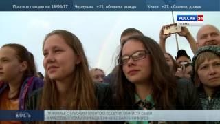 Ради Перми Сергей Лазарев отказался от выступления на Красной площади