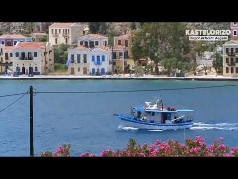 Kastelorizo island , GREECE | Καστελόριζο, Ελλάδα